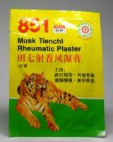 Mei Hua Brand 851 Musk Tienchi Rheumatic Plaster - 5 Plasters Sheets
