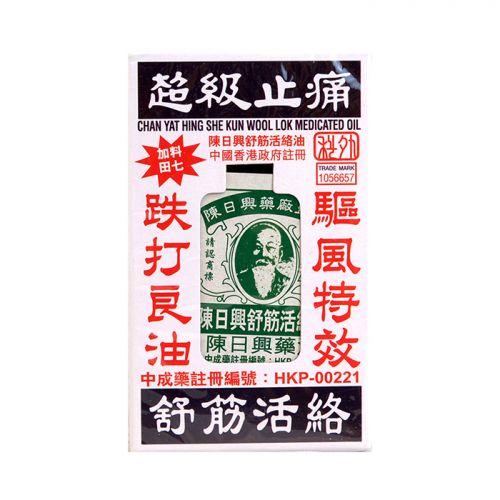 Chan Yat Hing She Kun Wool Lok Medicated Oil - 25ml