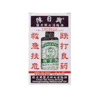 Chan Yat Hing Strong Notoginseng Medicated Oil - 50ml