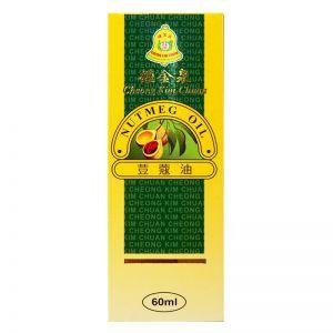 Cheong Kim Chuan Nutmeg Oil - 60 ml