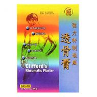 Clifford's Rheumatic Plaster - 10 Plasters