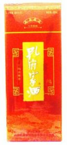 Confucius Family Liquor (8 Year Old Brew) - 500 ml (45% v / v)