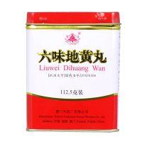 Ding Lu Brand Liuwei Dihuang Wan - 112.5 gm