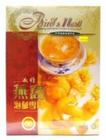 Double Fish Brand Bird's Nest Ginseng With White Fungus & Rock Sugar - 6 Bottles X 70 ml