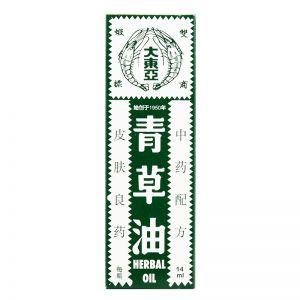 Double Prawn Herbal Oil - 14 ml