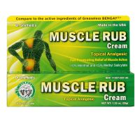 Dr Sheffield's Muscle Rub Cream - 35g
