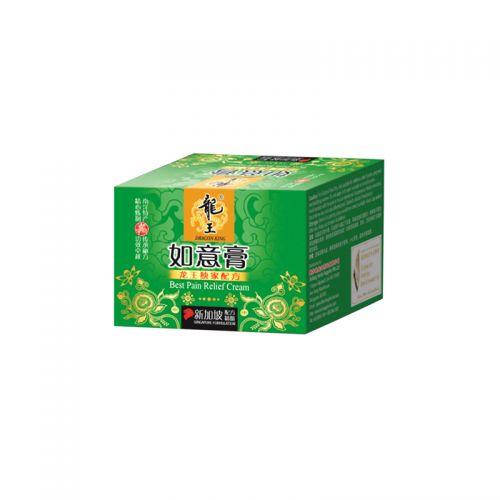 Dragon King Best Pain Relief Cream - 50ml