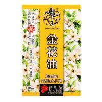 Dragon King Jasmine Medicated Oil - 10ml