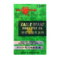 Eagle Brand Medicated Oil  - 12 ml