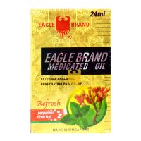 Eagle Brand Medicated Oil (Refresh) Peppermint  Clove Bud - 24ml