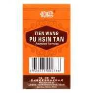 Foci Tien Wang Pu Hsin Tan (Amended Formula) - 200 Pills X 0.17 gm