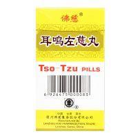 Foci Tso-Tzu Pills - 200 Pills X 0.17 gm