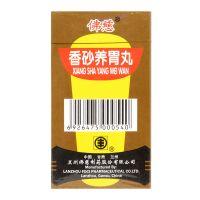 Foci Xiang Sha Yang Wei Wan - 200 Pills X 0.17 gm