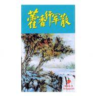Fohian Xing Jun San - 2g x 2 bottles