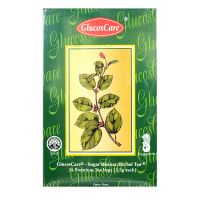 GlucosCare Sugar Blocker Herbal Tea - 24 Premium Tea Bags x 2.5 gm