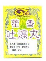 Golden Strands Brand Anti-Diarrhea Pills - 2 Bottles X 3 gm