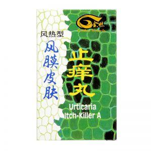 Golden Strands Brand Urticaria Itch-Killer A - 100 Pills