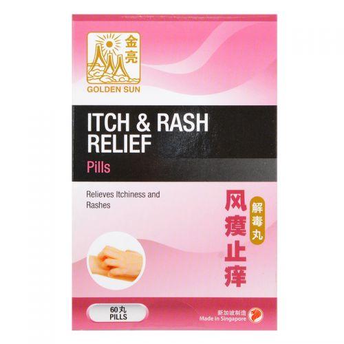 Golden Sun Brand Itch & Rash Pill - 60 Pills