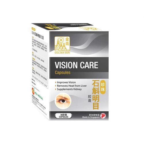 Golden Sun Vision Care Capsules - 36 Capsules