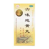 Great Wall Brand Liuwei Dihuang Wan - 300 Pills