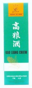 Greatwall Brand Kao Liang Chiew - 50 cl (62% alc / vol)