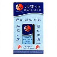 Heavenly Wind Lock Oil - 50ml