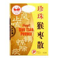Imperial Brand Pearl Hou Tsao Powder - 3gm