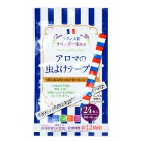Japan Mosquito Bug Repellant Patch - 24 pieces