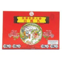 Ji Yang Brand Cordyceps Pearl & Ginseng Pai Feng Wan - 6 Pills (mini pills) X 10 gm