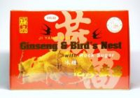 Ji Yang Brand Ginseng & Bird's Nest With Rock Sugar - 6 Bottle X 70 ml