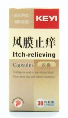 Keyi Itch-relieving Capsules - 30 Capsules