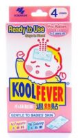 Kobayashi Kool Fever Cooling Gel Sheet For Babies - 4 Cooling Gel Sheets