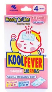 Kobayashi Kool Fever Cooling Gel Sheet For Babies 4