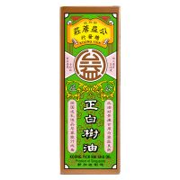 Koong Yick Bai Shu Oil - 28 ml
