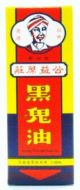 Koong Yick Hak Kwai Oil - 28 ml
