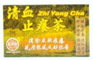 Kwong Rong Brand Zhi Yang Cha - 3 Sachets x 10 gm