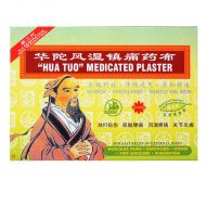 Medic-King Hua Tuo Medicated Plaster - 5 Pieces (10.5cm x 7.5cm)