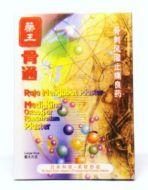 Medi-King Osteospur Rheumatism Plaster - 3 Sheets (15.5 cm x 11 cm)