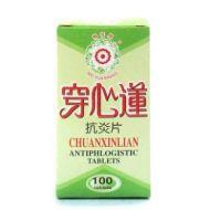 Mei Hua Brand Chuanxinlian Antiphlogistics Tablet - 100 Tablets