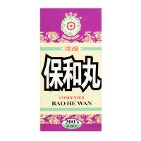 Mei Hua Brand Condensed Bao He Wan - 200 Pills