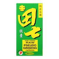 Mei Hua Brand Pure Yunan Raw Pseudo Ginseng Capsules - 30 Capsules