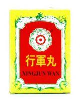 Mei Hua Brand Xingjun Wan - 10 Tubes X 1.85 gm