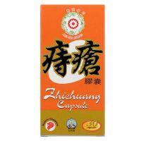 Mei Hua Brand Zhichuang Capsule - 30 Capsules