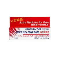 Mentholatum Deep Heating Rub - 94.4 gm