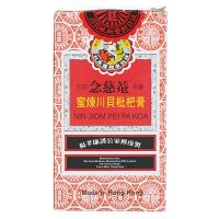 Nin Jiom Pei Pa Koa - 75 ml