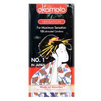 Okamoto Sensation Condom - 12 Lubricated Condoms