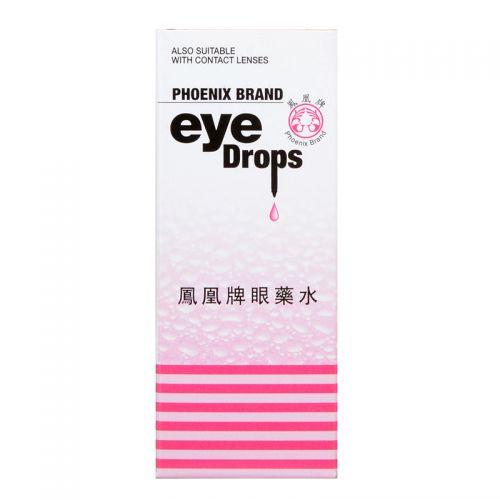 Phoenix Brand Eye Drops (Sterile) - 10 ml