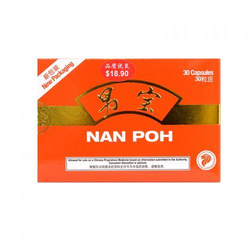 Phoenix Brand Nan Poh Capsule - 30 Capsules x 300mg