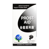 Q & N Prost-Aid - 90 Tablets