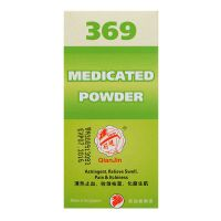 Qian Jin Brand 369 Medicated Powder - 2g